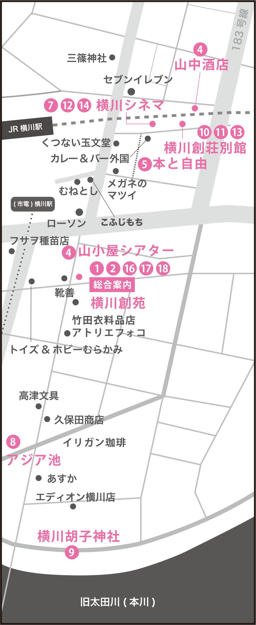 横川商店街劇場MAP