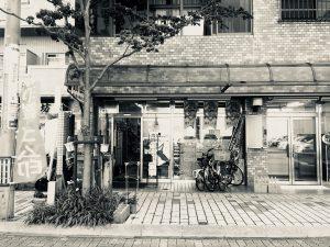 横川商店街劇場片島蘭/かずとこ...